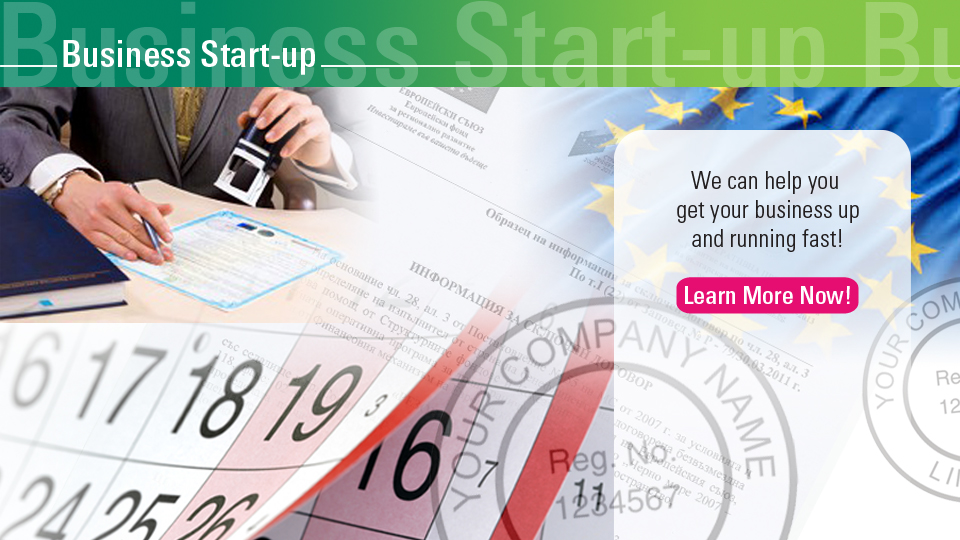 business start up banner