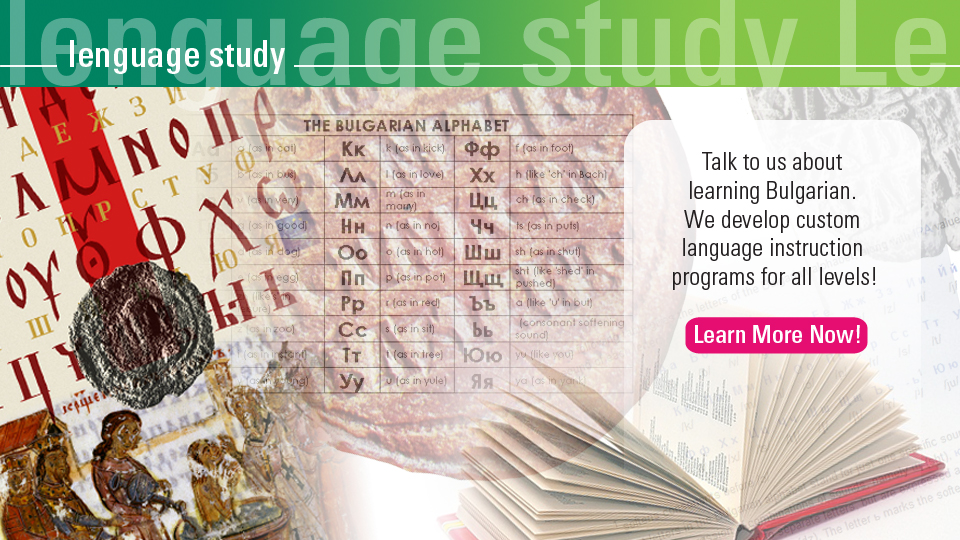 language study banner