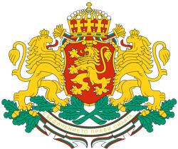 bulgaria coat of arms