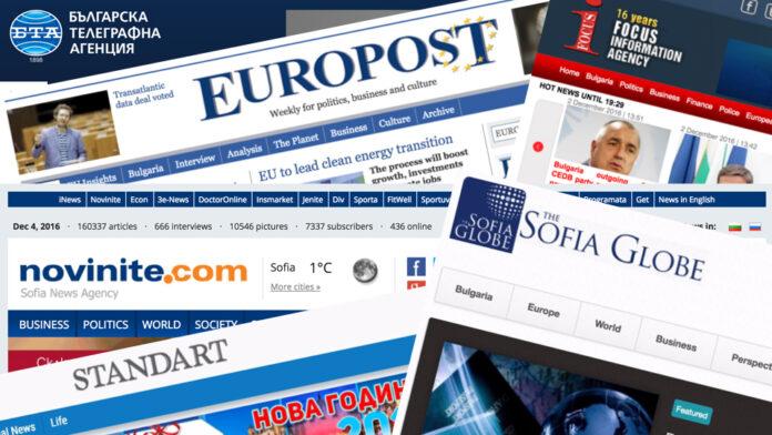 Bulgarian news in English