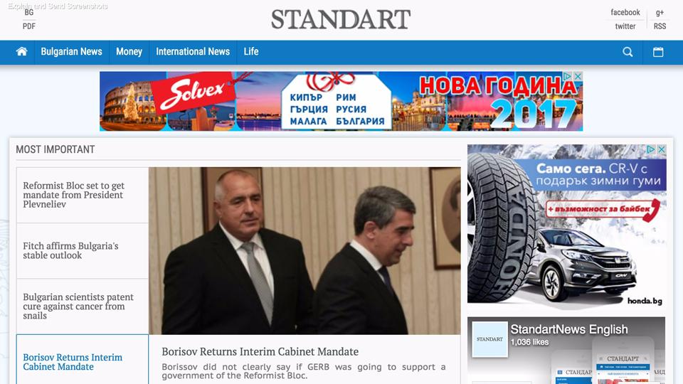 standart-webpage