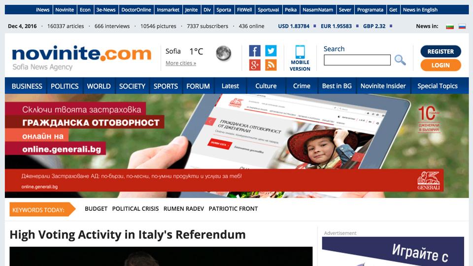 sofia news agency