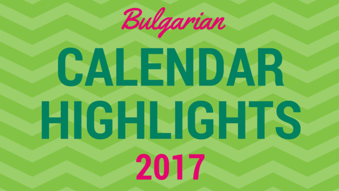 bulgarian calendar highlights 2017 banner